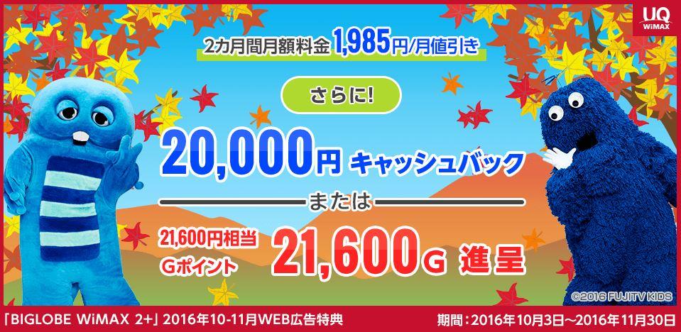 f:id:sohhoshikawa:20161022161713j:plain