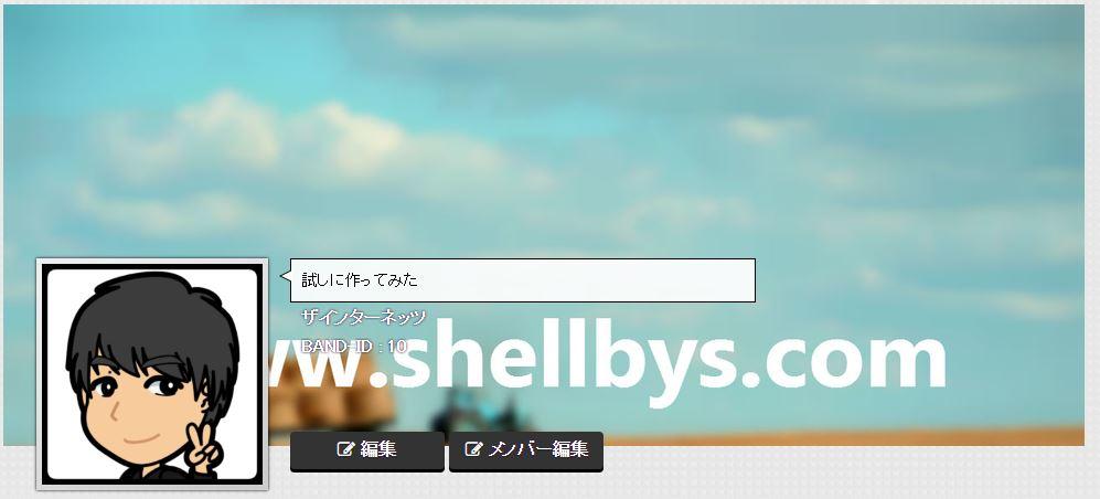 f:id:sohhoshikawa:20161031100250j:plain