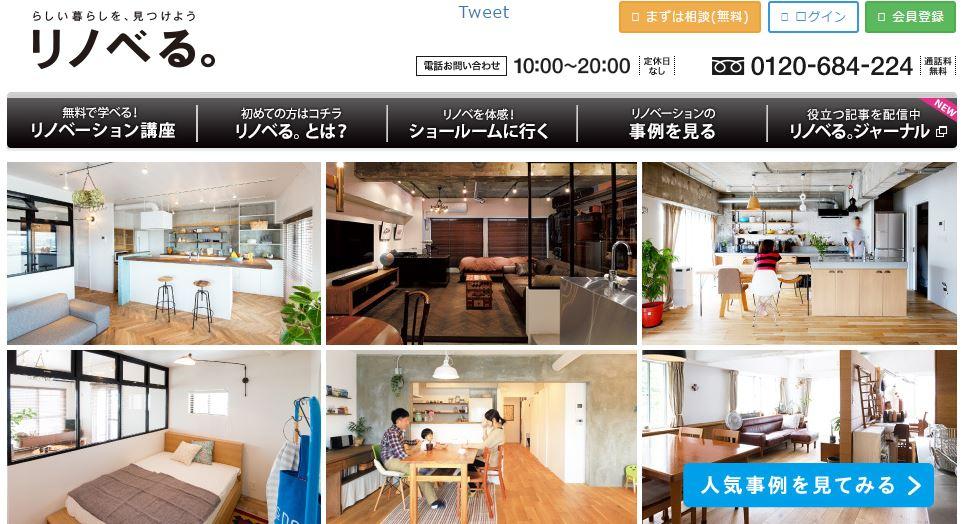 f:id:sohhoshikawa:20161031145925j:plain