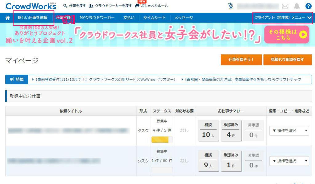 f:id:sohhoshikawa:20161105095541j:plain