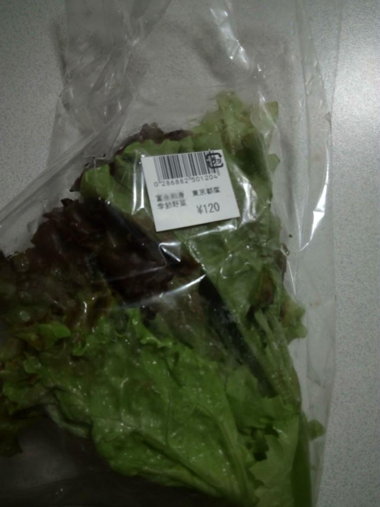 地場野菜のサニーレタス