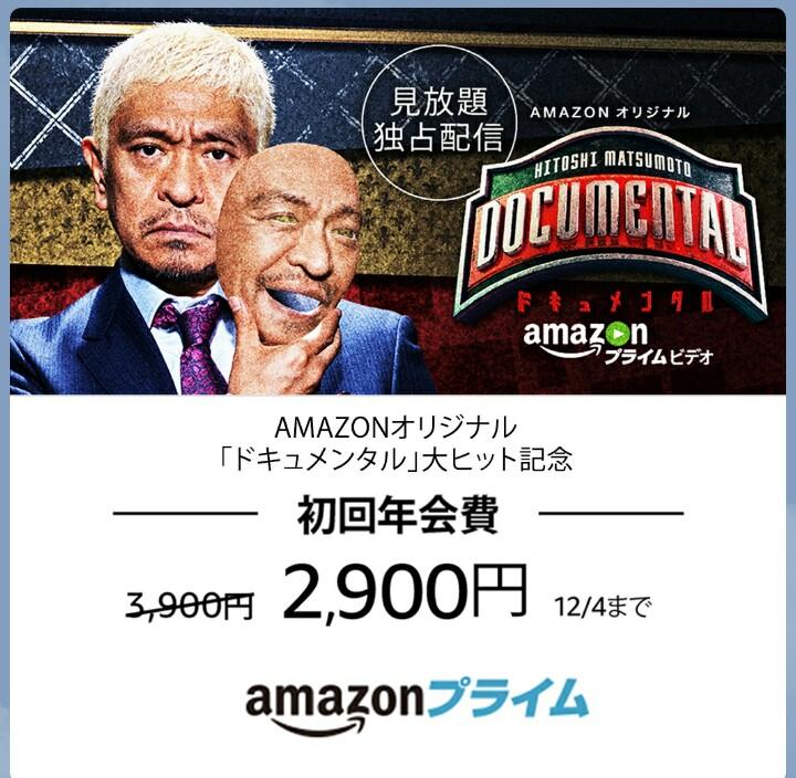 f:id:sohhoshikawa:20161203084318j:plain