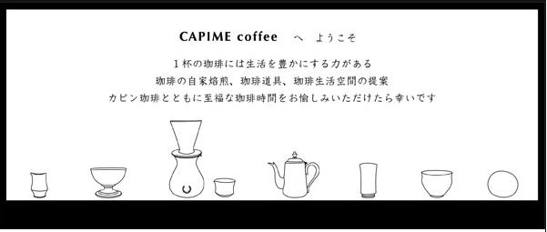 CAPIME coffee