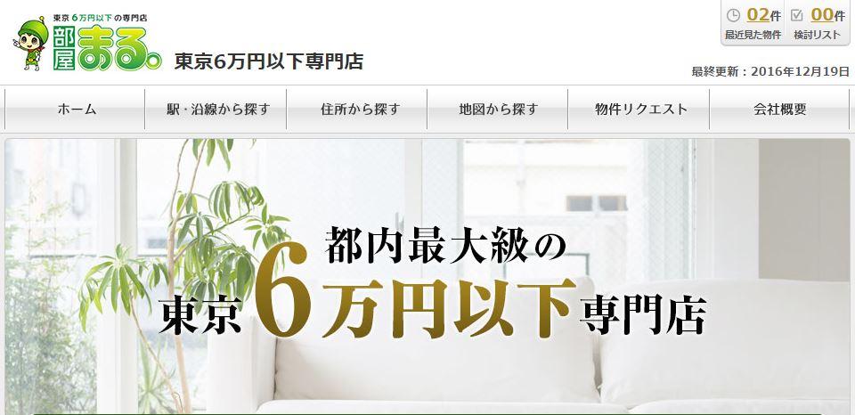 f:id:sohhoshikawa:20161219181147j:plain