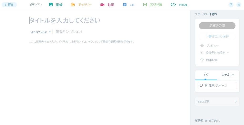 f:id:sohhoshikawa:20161223134832j:plain