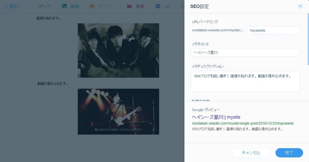 f:id:sohhoshikawa:20161223135317j:plain