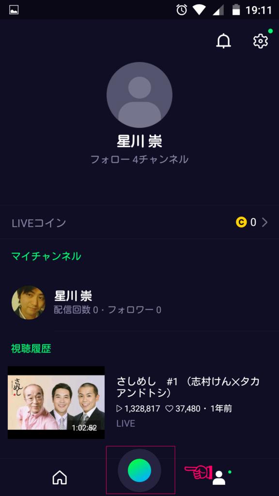 f:id:sohhoshikawa:20161226192342p:plain