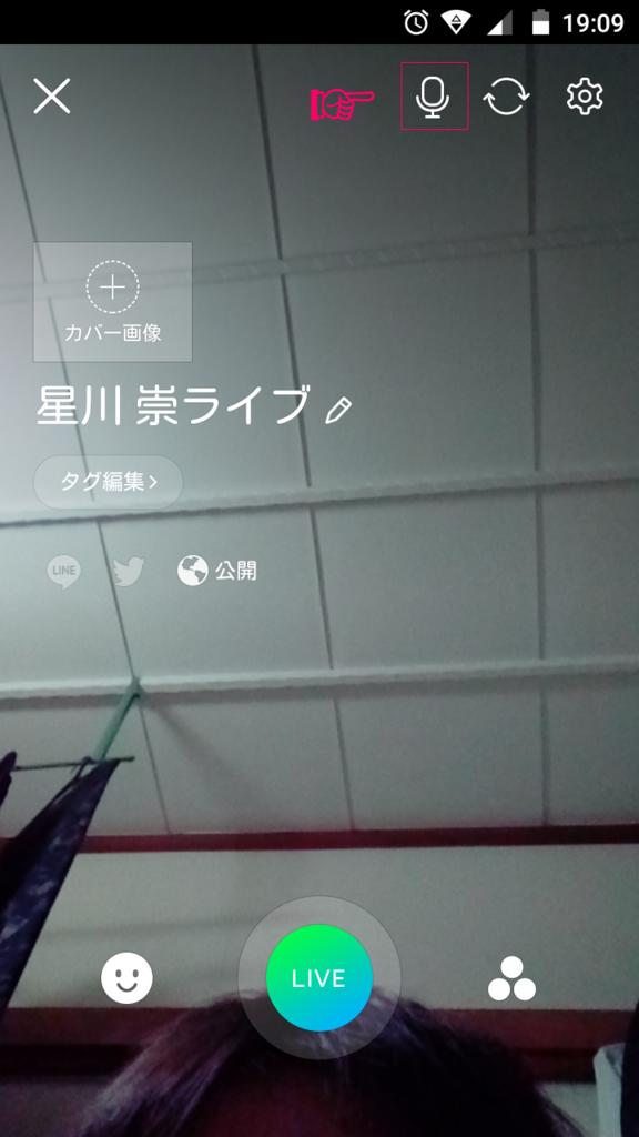 f:id:sohhoshikawa:20161226192655p:plain