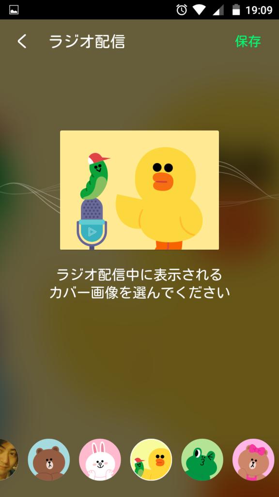f:id:sohhoshikawa:20161226192745p:plain