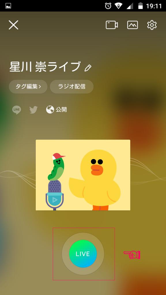 f:id:sohhoshikawa:20161226193000p:plain