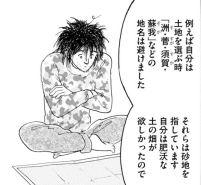 f:id:sohhoshikawa:20161227095228j:plain