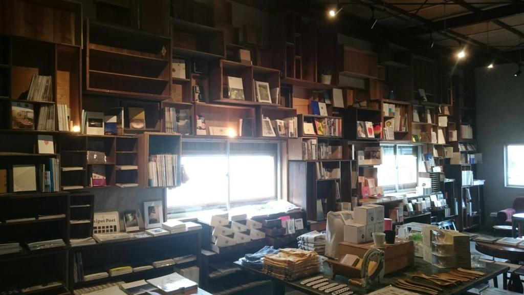 栞日の本棚
