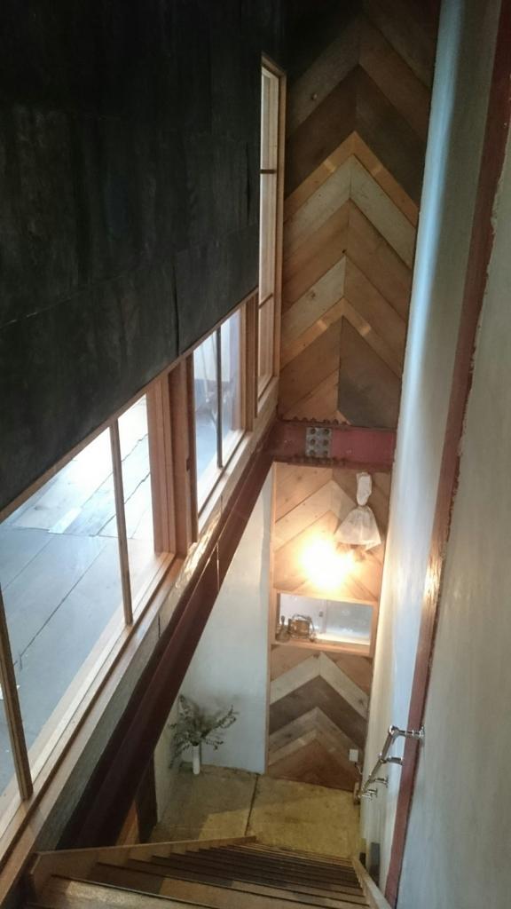 栞日の階段