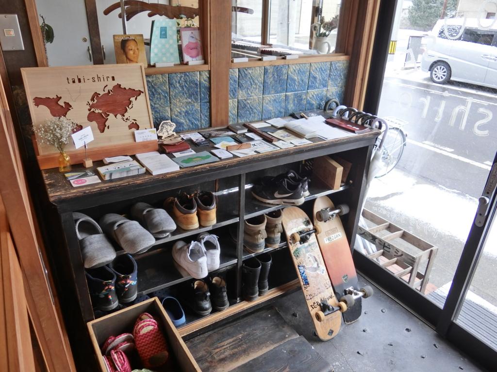 tabi-shiroの靴箱
