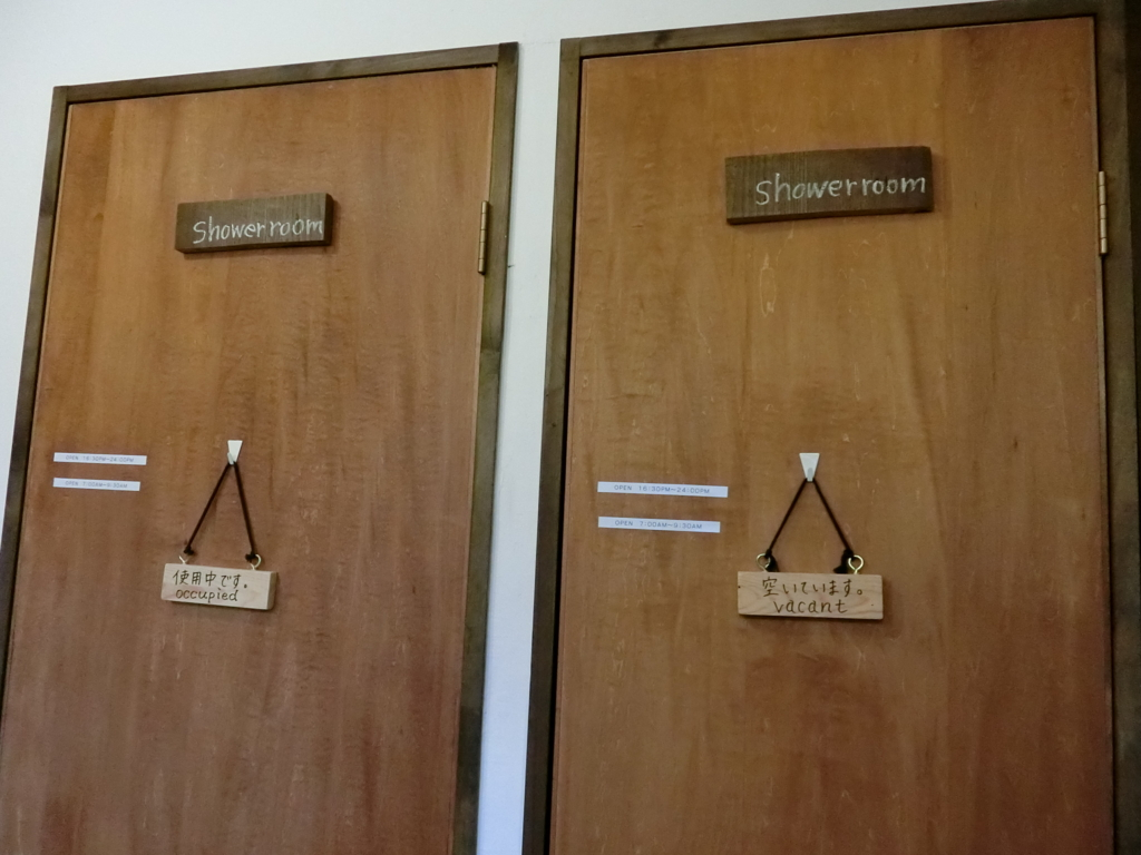 tabi-shiroのシャワールーム