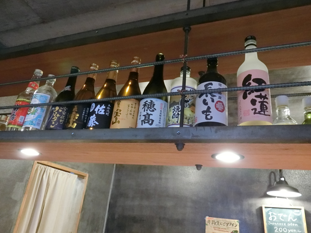 tabi-shiroのお酒類