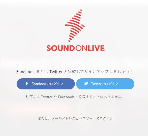 f:id:sohhoshikawa:20170119084308j:plain