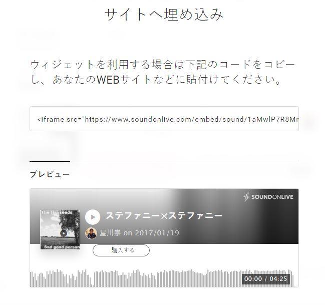 f:id:sohhoshikawa:20170119085810j:plain