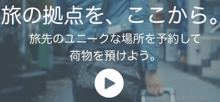 f:id:sohhoshikawa:20170120124218j:plain