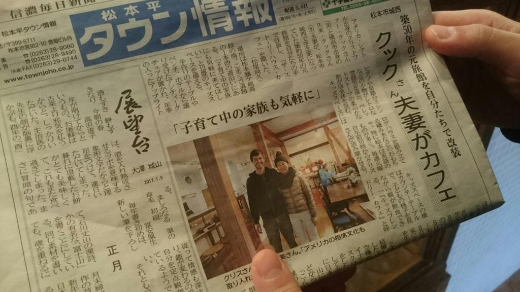 f:id:sohhoshikawa:20170122210945j:plain