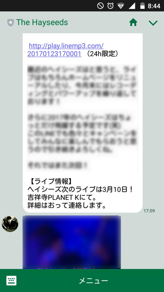 f:id:sohhoshikawa:20170125085158p:plain