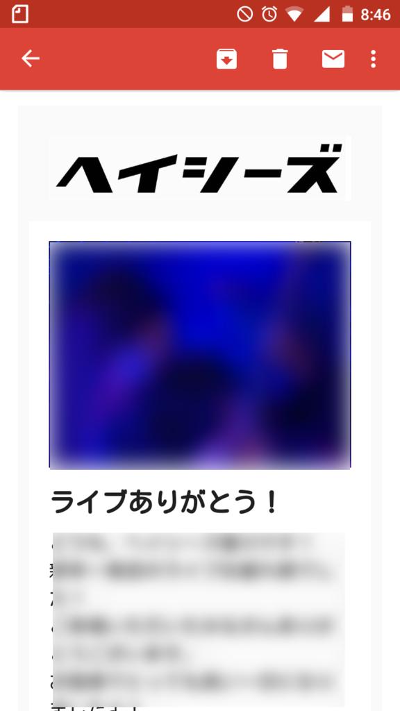f:id:sohhoshikawa:20170125085236p:plain