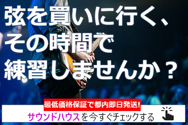 f:id:sohhoshikawa:20170125102834j:plain
