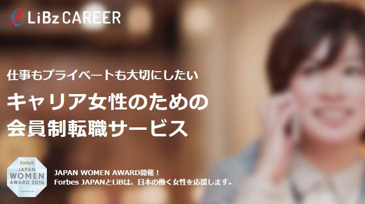f:id:sohhoshikawa:20170125155921j:plain
