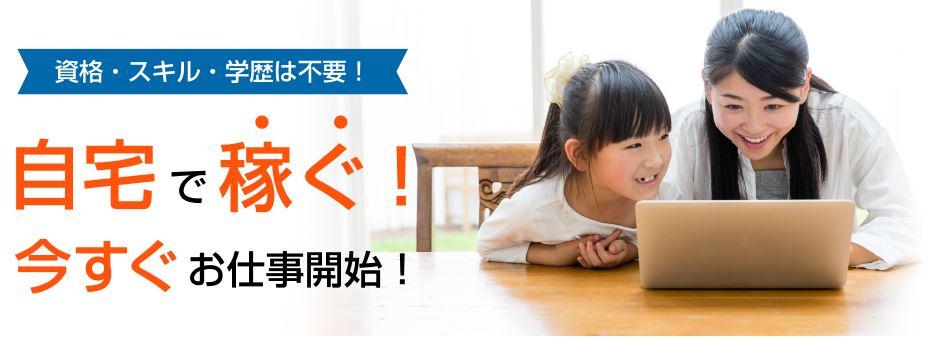 f:id:sohhoshikawa:20170125160204j:plain