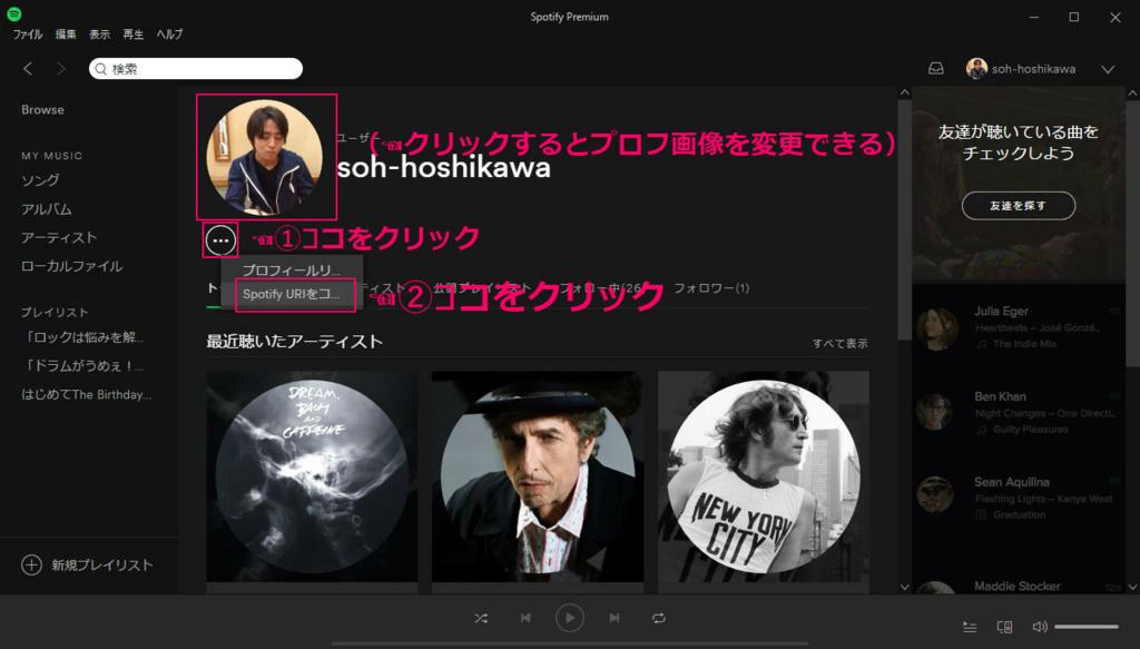 f:id:sohhoshikawa:20170131091740j:plain
