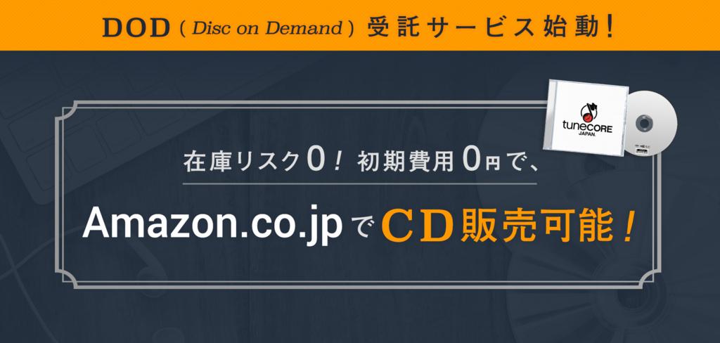 f:id:sohhoshikawa:20170131110018j:plain