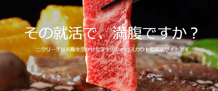 f:id:sohhoshikawa:20170201112141j:plain