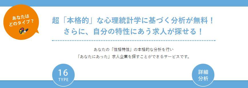 f:id:sohhoshikawa:20170201113555j:plain