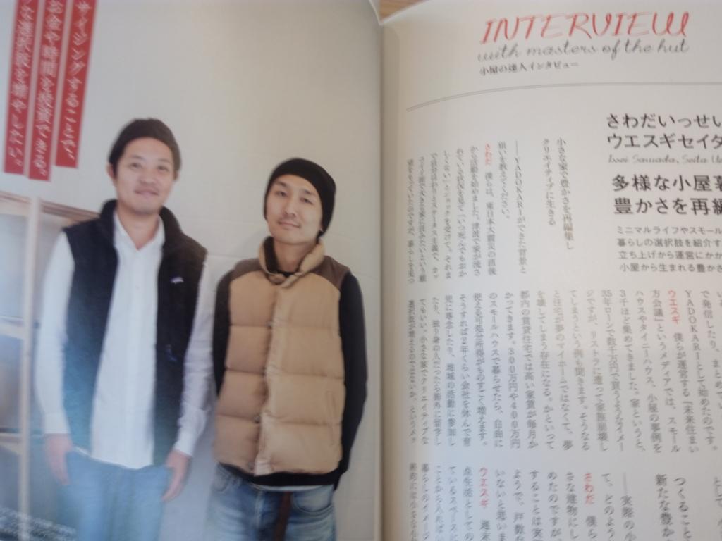 f:id:sohhoshikawa:20170202162433j:plain
