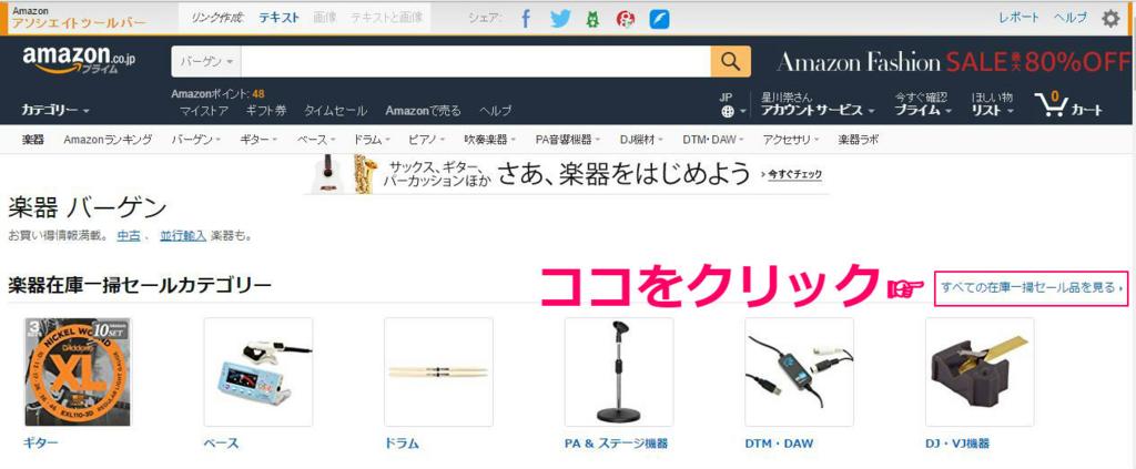 f:id:sohhoshikawa:20170205185805j:plain