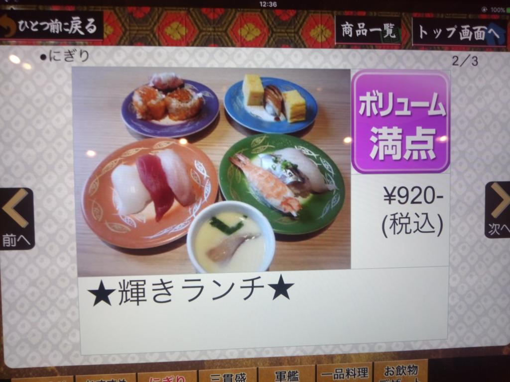 f:id:sohhoshikawa:20170205205304j:plain