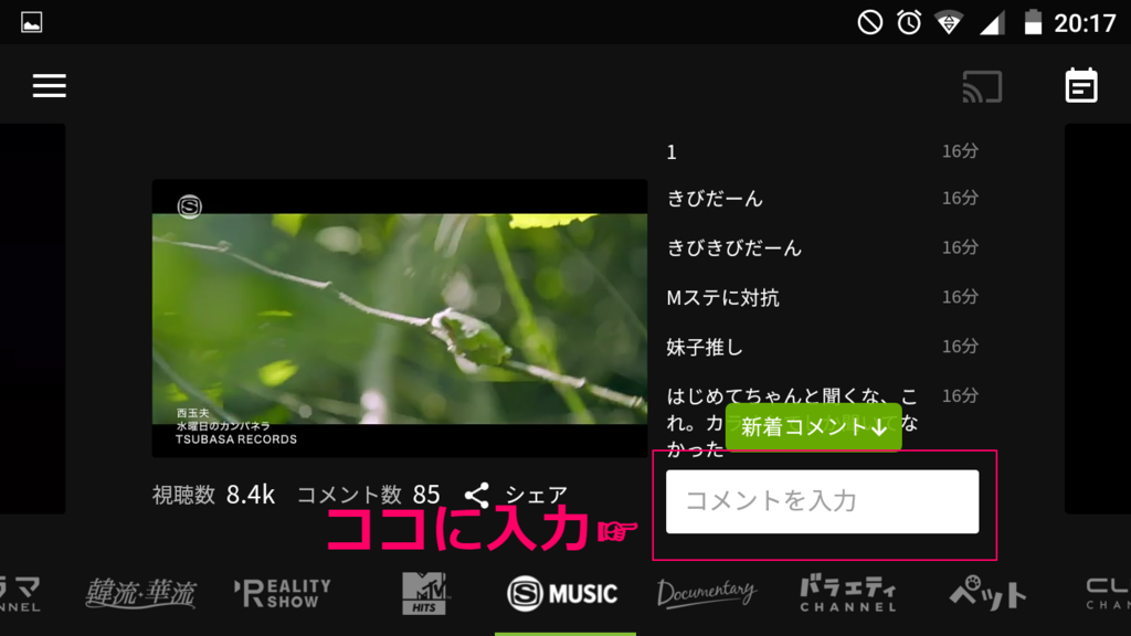 f:id:sohhoshikawa:20170211120501p:plain