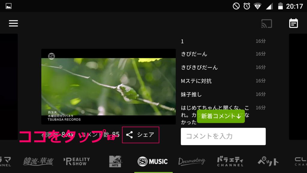 f:id:sohhoshikawa:20170211120643p:plain