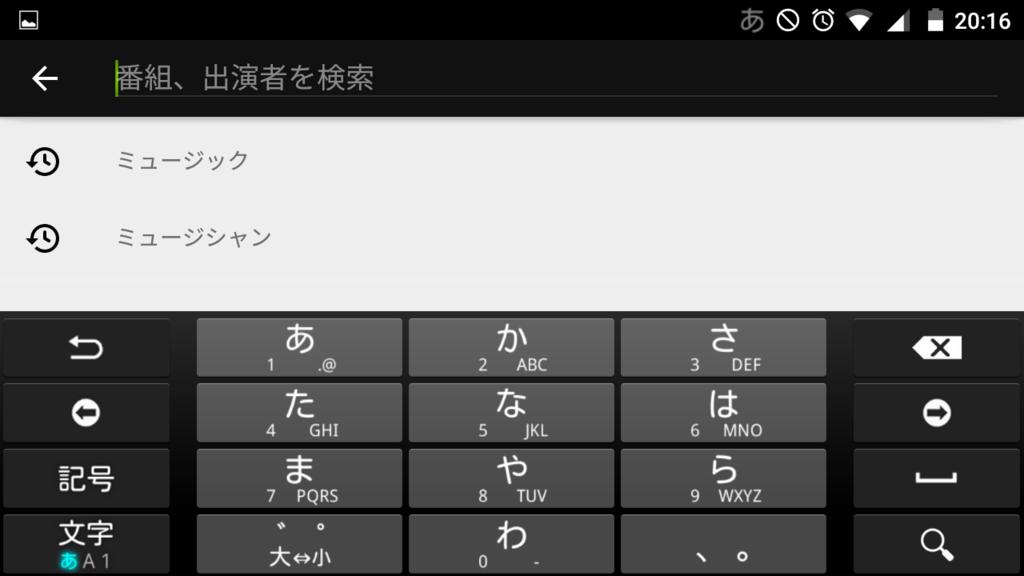 f:id:sohhoshikawa:20170211121444p:plain