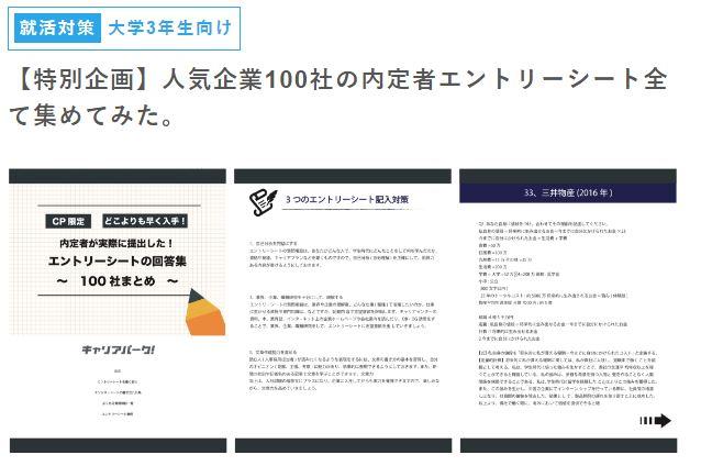 f:id:sohhoshikawa:20170213100341j:plain