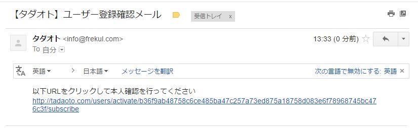 f:id:sohhoshikawa:20170213134154j:plain