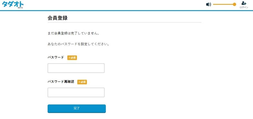 f:id:sohhoshikawa:20170213134255j:plain
