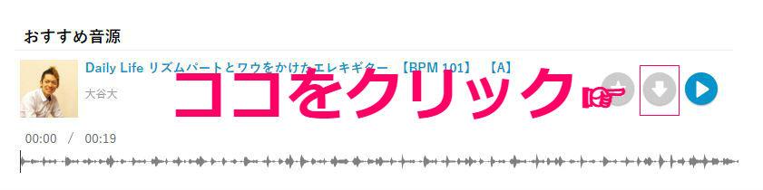 f:id:sohhoshikawa:20170213134441j:plain
