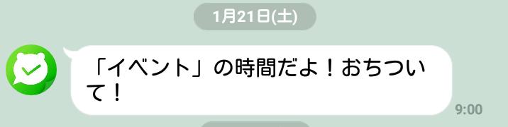 f:id:sohhoshikawa:20170215111810p:plain