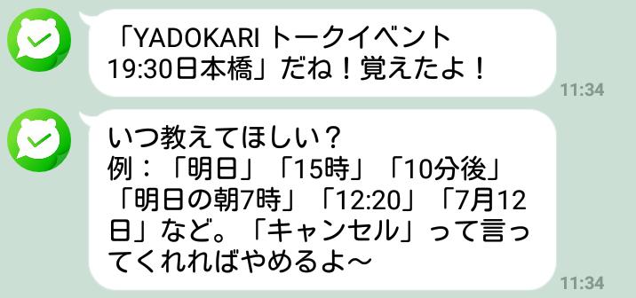 f:id:sohhoshikawa:20170215113832p:plain