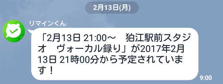 f:id:sohhoshikawa:20170215115049p:plain