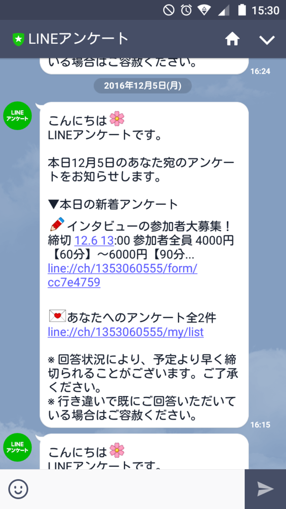 f:id:sohhoshikawa:20170215153437p:plain
