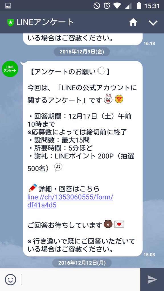 f:id:sohhoshikawa:20170215153637p:plain