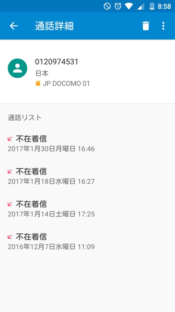 f:id:sohhoshikawa:20170216090530p:plain