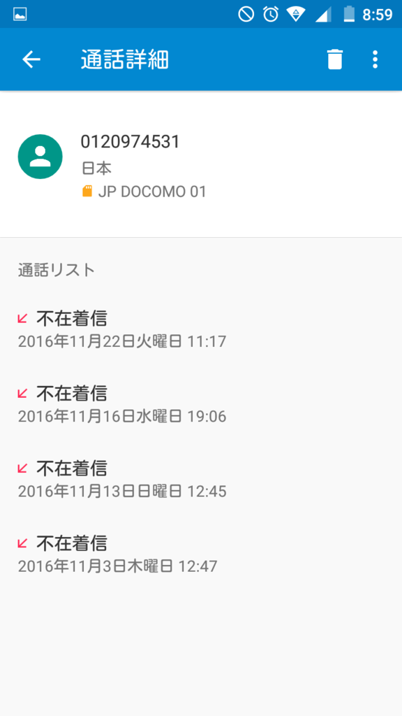 f:id:sohhoshikawa:20170216090553p:plain